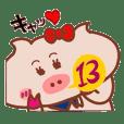 Butako no mainichi 13