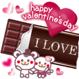 Happy Valentine's Day! Chocolate bear