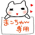 namae sticker 17