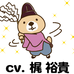 Rakko-san(CV:yuki kaji)