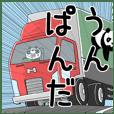 TRUCKER PANDA