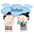 Nan Naja Message Stickers