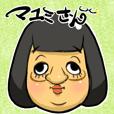mayumi-san