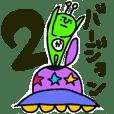 Green Martians 2