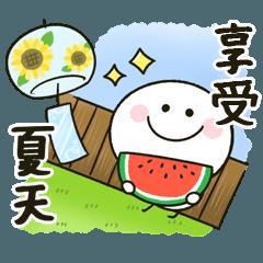 古錐火柴人♡夏季篇