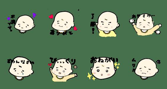 「こまりまゆちゃん」のLINEスタンプ一覧
