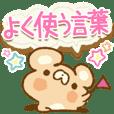 ペコのクマのチョコ【よく使う言葉セット】