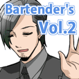 Bartender's Vol.2