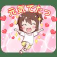 Suzu-chan!!