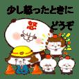 イロイロ ぱんだ (怒り+たまにデレ編)
