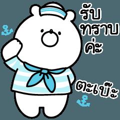 Girly bear for Summer(thai)