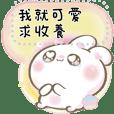 棉花糖♥姆咪兔 5 訊息貼圖♪