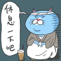 貓壽司超實用貼圖