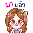 TT daily Big sticker