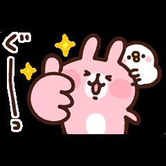 Kanahei's Piske & Usagi Come to Life! 3