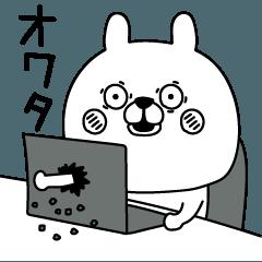 kigayurunderuusagi7