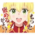 Fate/EXTRA Last Encore | StampDB - LINEスタンプランキング