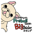 Frebullchan BIG Sticker