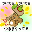 luckiest squirrel,happiness chan sticker