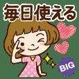 毎日使える敬語かわいい女子【BIG】