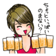 Japanese Sweet Girl Stickers 3