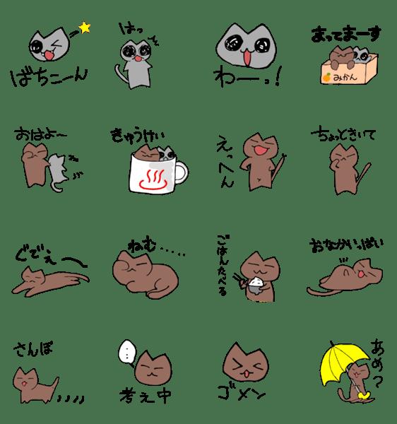 「Mimyの猫スタンプ03」のLINEスタンプ一覧