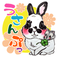 Sticker of rabbit owners 2