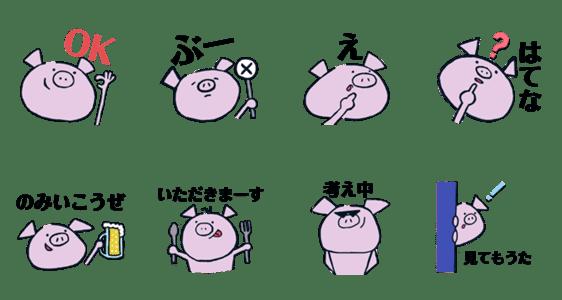 「beboo(べーぶー)」のLINEスタンプ一覧