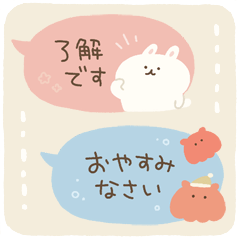 Cute animals balloon message