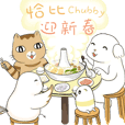 Chubby chubby - Spring New year Greeting
