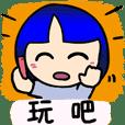 Okappa girl Kato 2 台湾 ver.