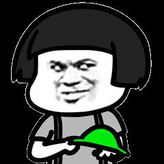蘑菇头动画表情2