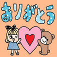 cute ordinary conversation sticker358