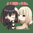Little dark girl Sticker