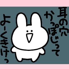 Surreal rabbit poisonous tongue 3