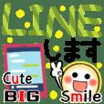 Cute Smile Big Word Stylish Big Sticker