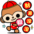 The Winwin monkey ( New year )