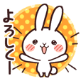 "Cute rabbit ""Mopu-usa"""