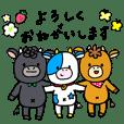 牧場スタンプ (ぎゅう3兄弟と仲間たち)