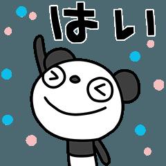 Marshmallow panda Big Sticker