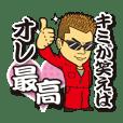 翔劇ヒロシ君