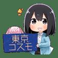 自主制作アニメ「東京コスモ」デフォルメ編