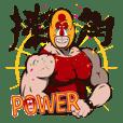 Baboon Wrestling Man