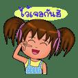 Rayong children