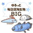 Deep sea life every day Sticker BIG