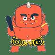 Onikko Moo 1