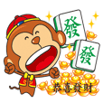 Little Monkey congratulate articles