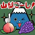 Yamanashi lover! FUJIMAX