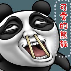 可愛的熊貓. 留言圖章 2