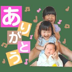 かまち3姉妹すたんぷ